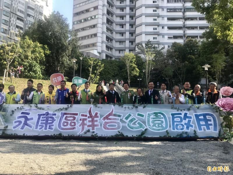 台南永康祥合公園今舉行啟用典禮。(記者萬于甄攝)