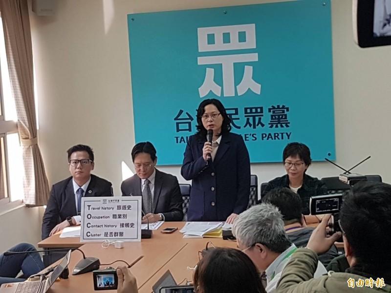 民眾黨上午針對「口罩之亂」召開記者會。(記者謝君臨攝)