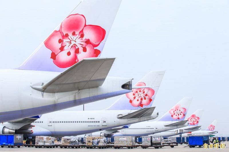 華航2月底前武漢航班已全數喊卡。(資料照)