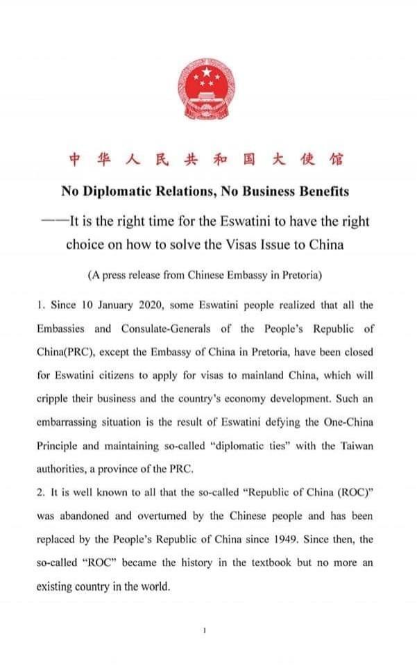 中國駐南非大使館1月31日以「沒有邦交,沒有好處(No Diplomatic Relations, No Business Benefits)」為標題發布聲明,痛罵史瓦帝尼與台灣維持邦交。圖為聲明第一頁。(取自網路)