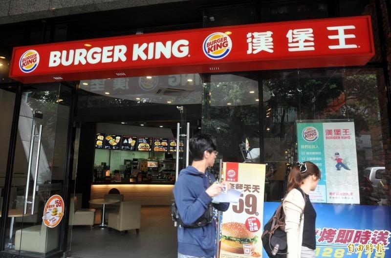 漢堡王傳出5月將在台南市東區重新展店。(資料照)