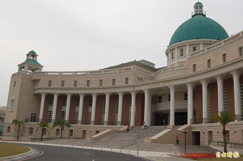受到武漢肺炎疫情影響,亞洲大學校方今天宣布開學日將延後至3月2日。(記者陳建志攝)