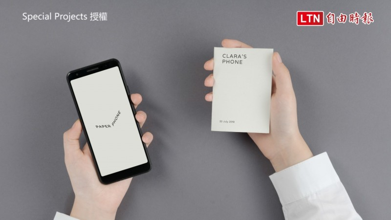 由手機內重要資訊印出來的紙作手機Paper Phone。(Special Projects授權)