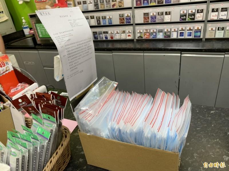 因應武漢肺炎,行政院長蘇貞昌昨拍板,6日起口罩將採實名制購買,每人7天限購2片。(資料照)
