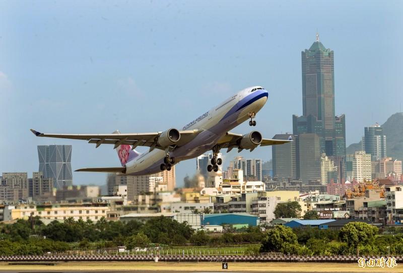 滯留義大利的部分台灣旅客回到台灣直呼超開心。示意圖。(資料照)