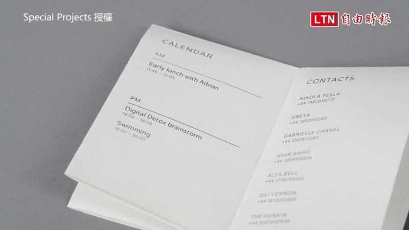 Paper Phone能透過APP選擇要印出來的內容。(Special Projects授權)