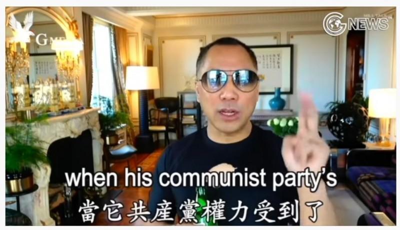 中國流亡富商郭文貴今日爆料,中共軍事網站「西陸戰略」早在上月已露出馬腳,稱「病毒是人工合成」,他還點出發動生化戰的關鍵人物,就是中國中山大學醫學院長郭德銀。(圖擷取自YouTube「郭文貴」)