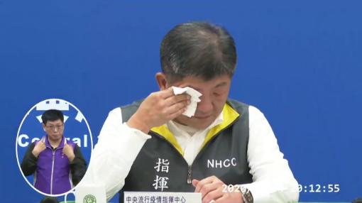 陳時中一度哽咽說不下去,將麥克風交給執行官周志浩,接著就低頭擦眼淚。(擷自直播影片)