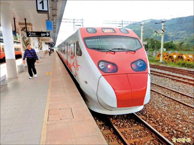 台鐵228連假疏運期加開134列次,2月13日起開放民眾訂票。(資料照,記者鄭瑋奇攝)