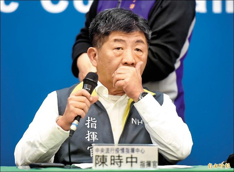 中央流行疫情指揮中心指揮官陳時中說明疫情。(記者林正堃攝)