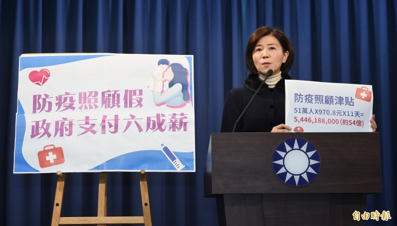 國民黨代理文傳會主委王育敏表示,春節期間有派出7人小組與中國協商專機。(資料照)