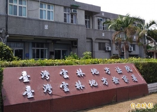 女子散播武漢肺炎假消息,獲雲林地檢署緩起訴。(資料照)