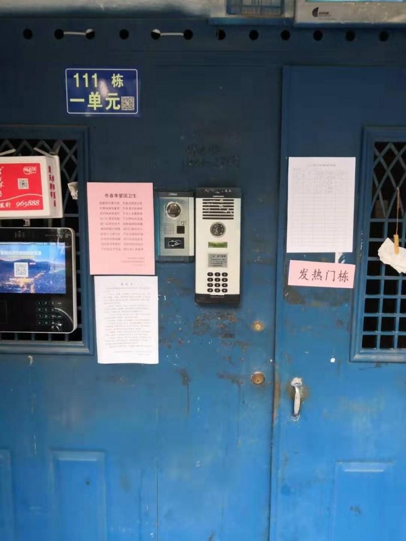中國武漢百步亭社區部分樓房被貼上發熱門棟字樣。(圖擷取自新京報)