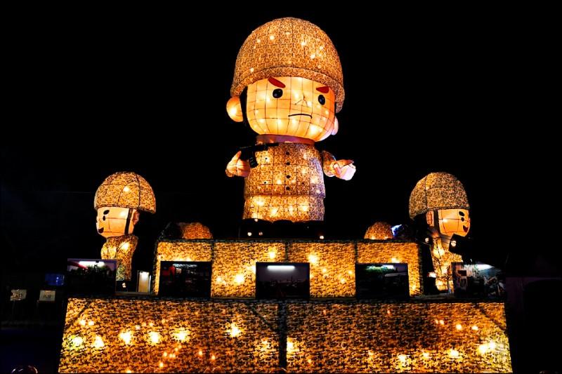 台灣燈會中的軍事燈區點燈。(運動局提供)