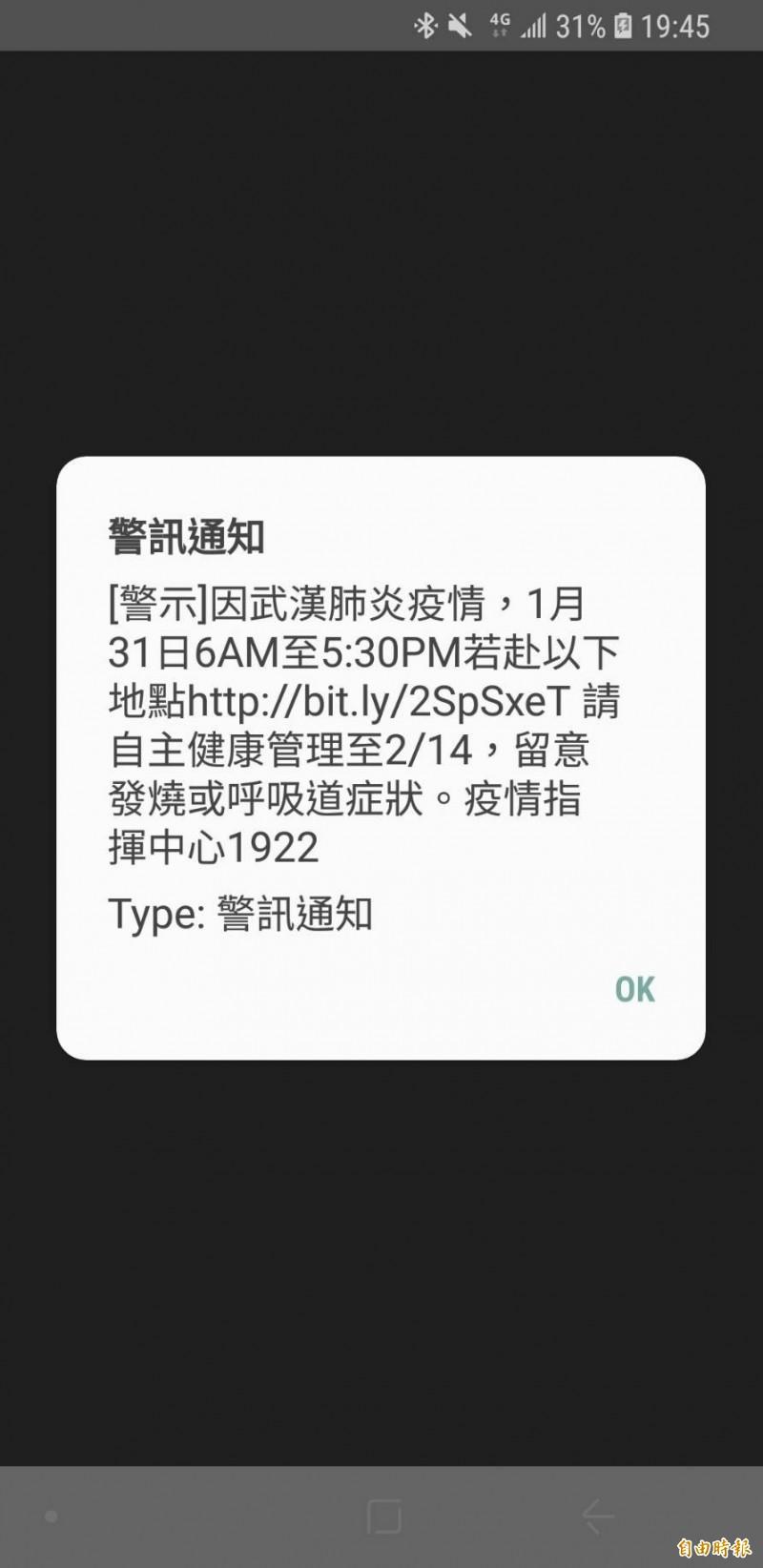 疫情指揮中心發布「國家級警報」。(記者吳亮儀攝)