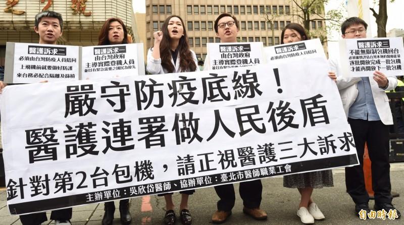 醫師吳欣岱(左三)發起「嚴守防疫底線,醫護連署做人民後盾」活動,前往陸委會召開記者會同時遞送連署書。(記者劉信德攝)