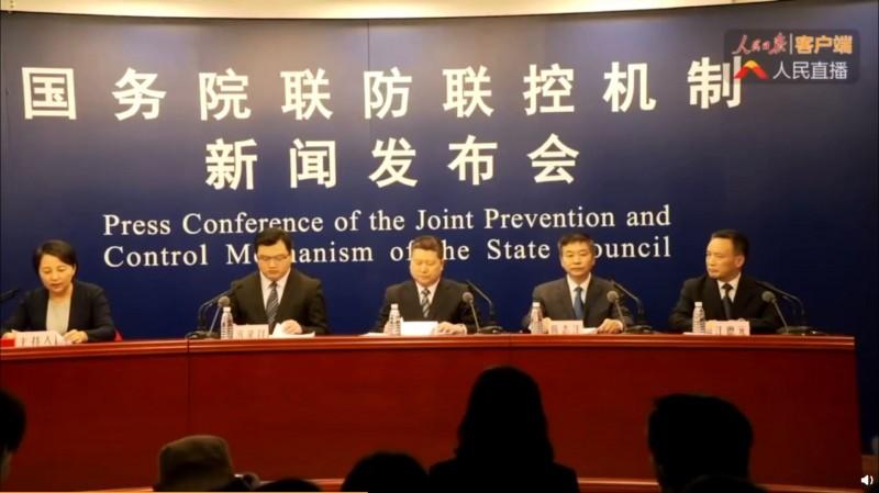 中國國務院舉行記者會,宣布2019新型冠狀病毒所引起的肺炎病症,暫統一稱為「新型冠狀病毒肺炎」,簡稱「新冠肺炎」或「NCP」。(擷取自人民日報微博)