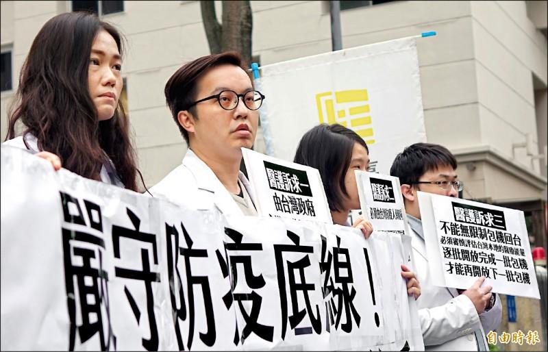 醫師吳欣岱(左)發起「嚴守防疫底線,醫護連署做人民後盾」活動,提出台灣政府主導實際登機人員等三項訴求。(記者劉信德攝)