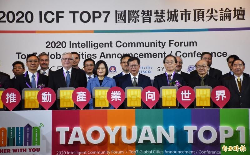蔡英文桃園出席「2020 ICF Top7國際智慧 城市頂尖論壇」。(記者李容萍攝)