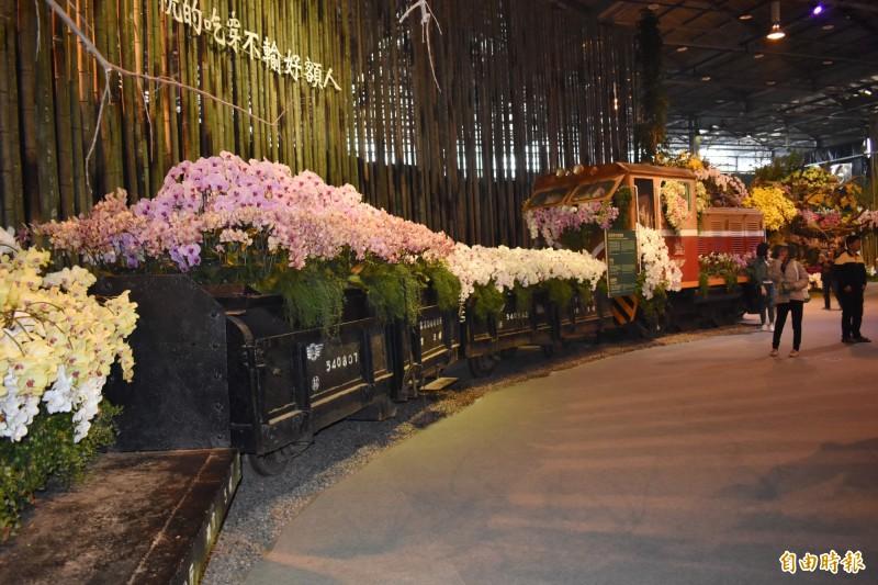 2020台灣國際蘭展將於3月7日至16日登場,台南市觀光旅遊局結合旅行社、在地社區,推出限定遊程與專屬好康。圖為去年蘭展。(記者楊金城攝)