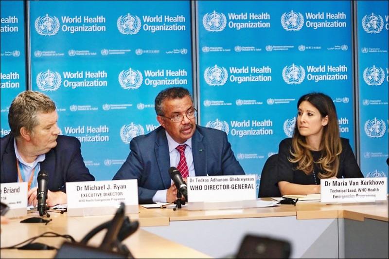 WHO將邀全球400位專家人士舉辦一場論壇討論武漢肺炎病毒,世衛公共衛生緊急計畫執行主任萊恩(左)透露,屆時台灣將會以「線上」方式參加。(圖:取自twitter.com/WHO)