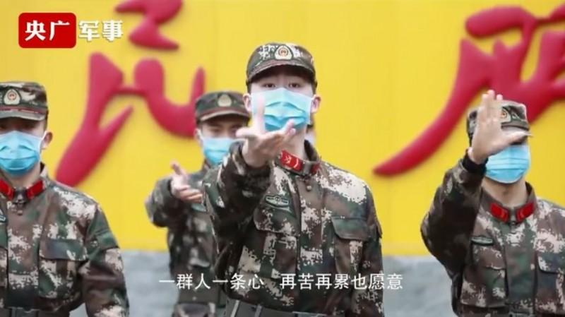 中國解放軍大跳手語舞,替武漢防疫人員加油打氣。(圖取自央廣軍事)