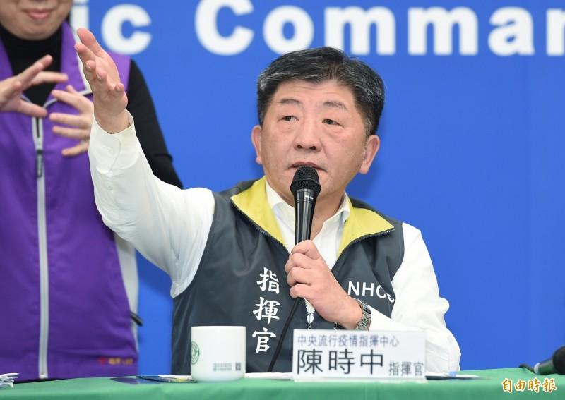 中央流行疫情指揮中心指揮官、衛福部長陳時中指出,包機仍以弱勢優先、檢疫優先、量力而為。(記者廖振輝攝)