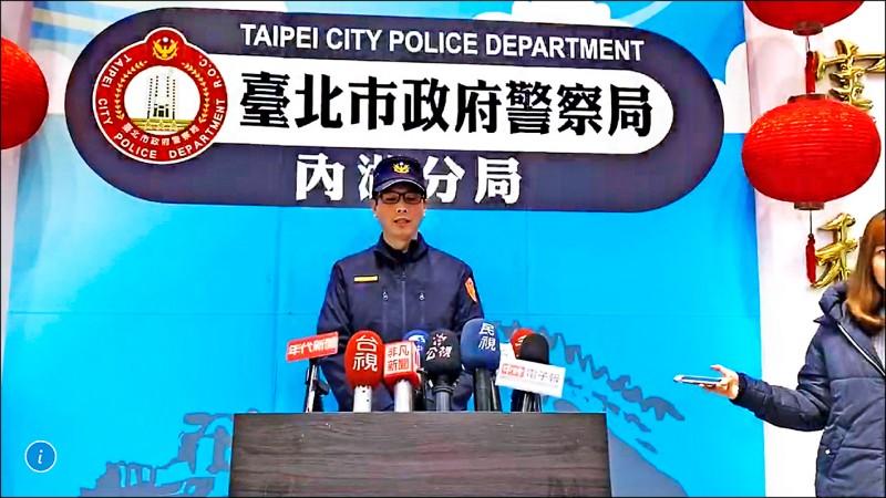 內湖分局副分局長接受媒體訪問。(記者鄭景議翻攝)