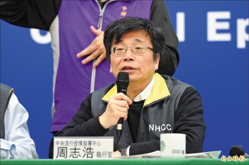 中央流行疫情指揮中心記者會,執行官周志浩。(記者叢昌瑾攝)