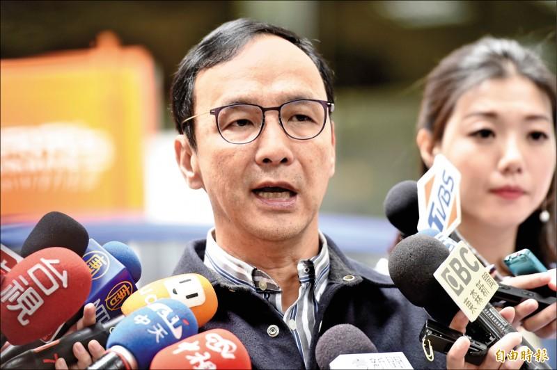前國民黨主席朱立倫投書外媒,強調台灣缺席WHO將使台灣人民的健康及全世界都會面臨更大的風險。(記者塗建榮攝)