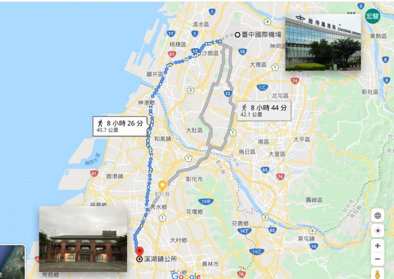 台商從清泉崗機場走了8小時的路到溪湖鎮公所求助。(畫面為Google earth。記者顏宏駿翻攝)