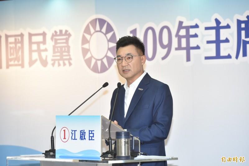 候選人江啟臣發表結論時強調,國民黨應該要成為「利益的絕緣體」,並思考建立黨公職與對岸交流的行為準則。(記者塗建榮攝)