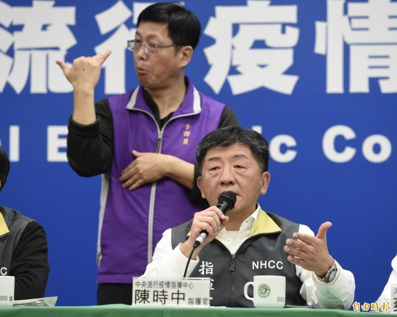 陳時中表示,政府目前取消中配中國籍子女入境的政策。(資料照)