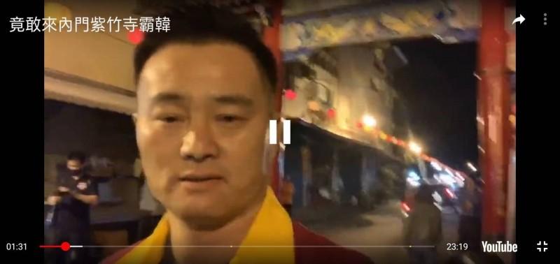 「石頭里長」昨晚直播驅離罷韓志工的過程。(光復高雄總部提供)