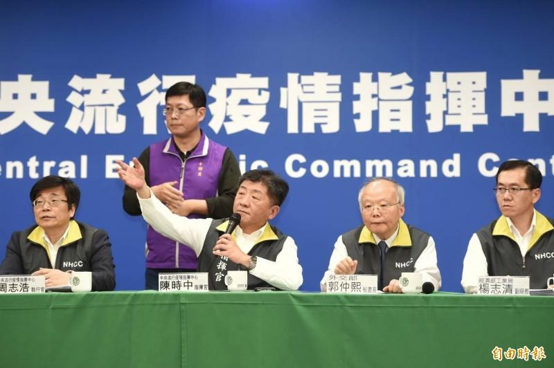 中央流行疫情指揮中心今日表示,鑽石公主號多少台灣人符合下船資格仍待確認,持續與日方協調中。(記者方賓照攝)