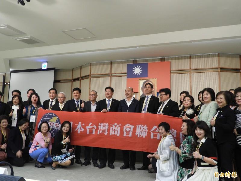 「日本台灣商會聯合總會」(JTCC)35人訪問團,拜會高雄市長韓國瑜。(記者葛祐豪攝)