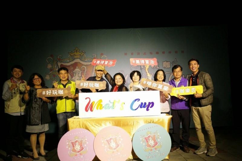 「What's cup好玩咖」咖啡杯特展今起展出至4月5日。(屏東縣文化處提供)