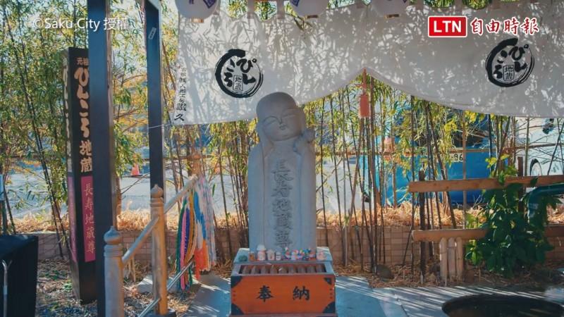 日本長野縣佐野市結合當地知名的長壽地藏尊,推出「地藏健檢」推廣健康觀念。(圖片由 ©Saku City 授權提供使用)