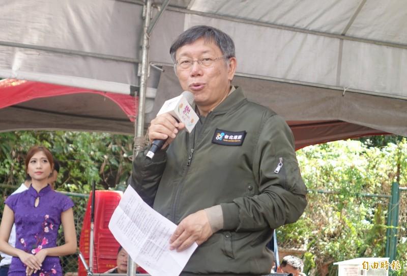 台北市長柯文哲出席士林官邸鬱金香展。(記者王藝菘攝)