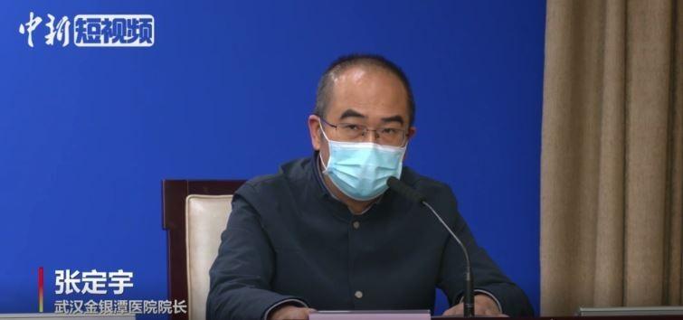 中國武漢金銀潭醫院長張定宇表示,目前透過血漿的治療做法有所進展。(圖取自中國新聞網)