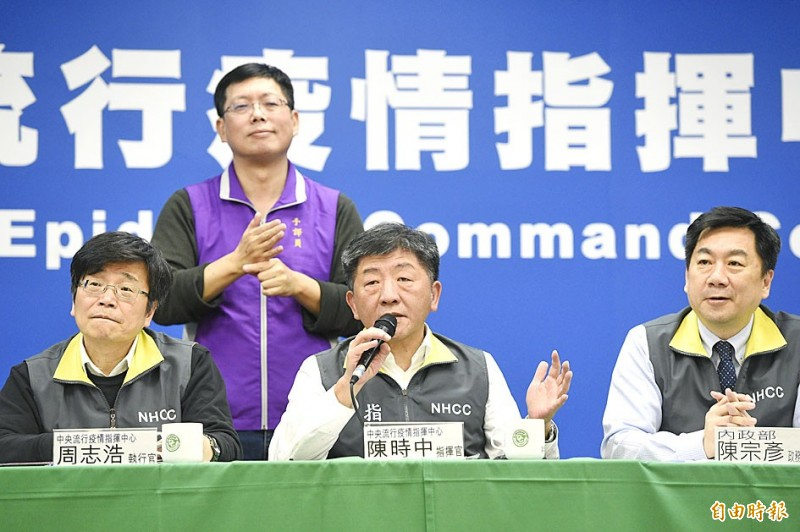 Minister of Health and Welfare Chen Shih-chung, center, speaks at a news conference at the Central Epidemic Command Center in Taipei yesterday alongside Centers for Disease Control Director-General Chou Jih-haw, left, and Deputy Minister of the Interior Chen Tsung-yen.  Photo: George Tsorng, Taipei Times