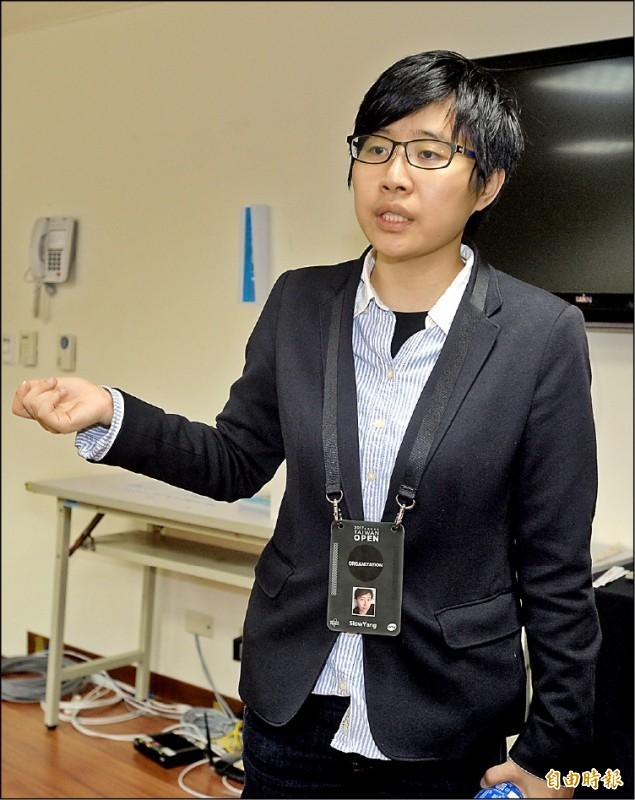 「卡神」楊蕙如被控侮辱公署及公務員等罪,北院今將首度開庭。(資料照)