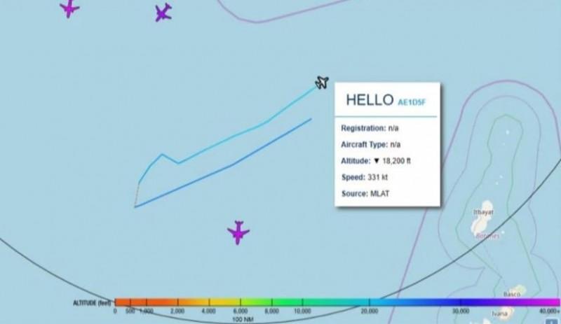 從航班追蹤網站顯示的資料,該架識別碼顯示為「HELLO」的美國軍機為編號「AE1D5F」的「P3-C」獵戶座海上巡邏機。(圖取自Flight Aware)