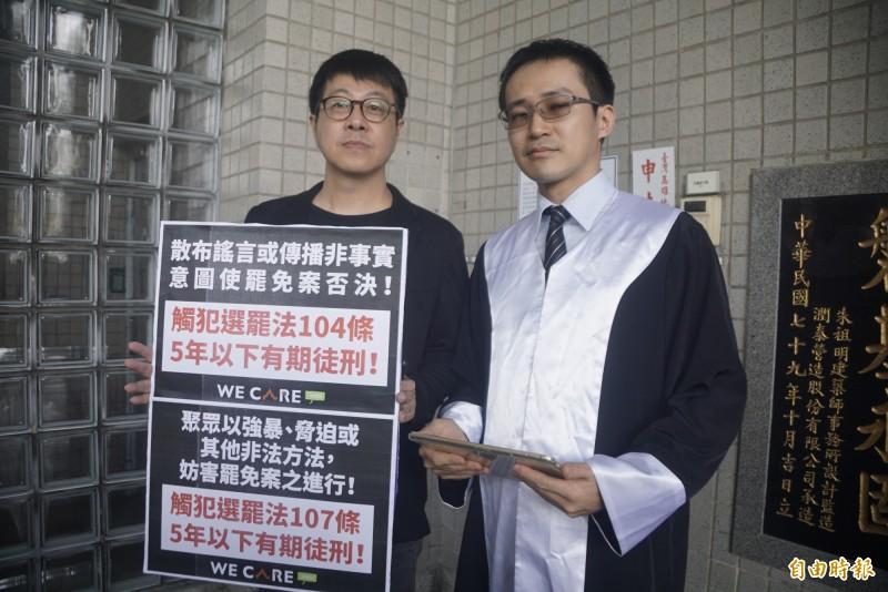 罷韓發起人尹立前往地檢署控告內門里長及電池店違反選罷法。(記者黃佳琳攝)