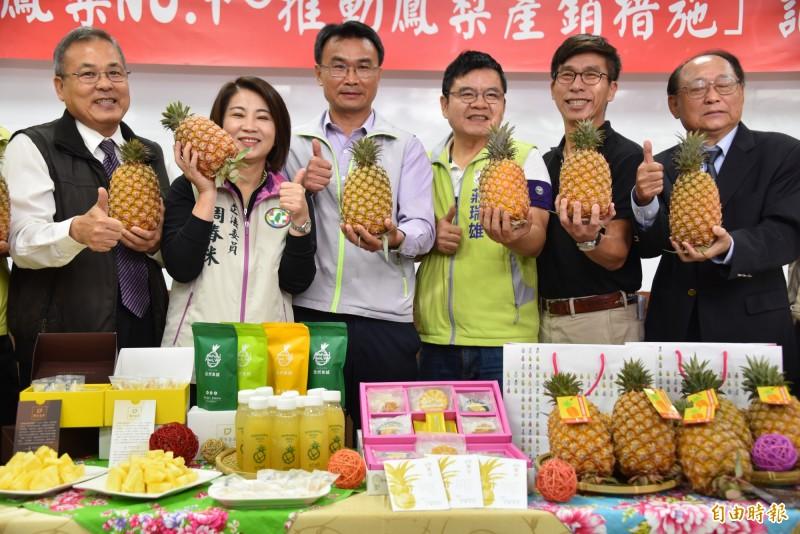 台灣鳳梨進入盛產期,農委會主委陳吉仲表明,實施多項措施來確保鳳梨價格。(記者葉永騫攝)