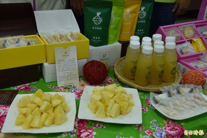 曾被視為抗煞聖品的鳳梨進入盛產期了,鳳梨不但可以直接食用,製作加工品也相當受到歡迎。(記者葉永騫攝)