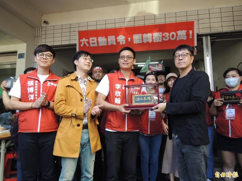 光復高雄總部頒發功在高雄匾額給台灣基進,感謝基進黨朋友與志工隊罷韓連署的大力相挺。(記者王榮祥攝)