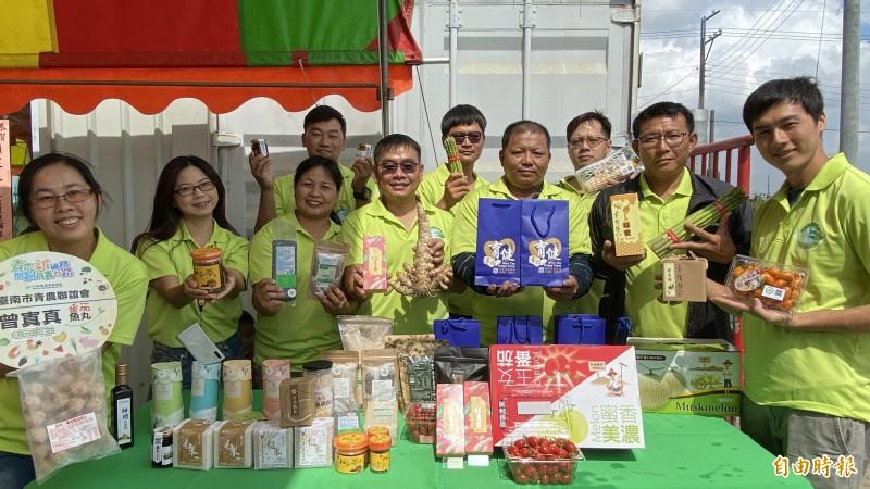 青農生產的台南優質農產品。(記者楊金城攝)