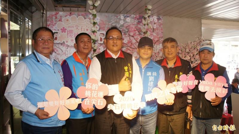 新竹縣尖石鄉長曾國大(左3)宣布尖石櫻桃花季開跑!(記者廖雪茹攝)