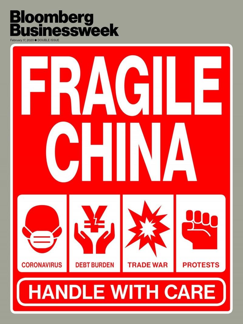 《彭博》封面暗諷中國玻璃心! 4大禁忌碰不得